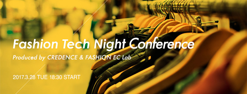 Fashion Tech Night Conference Produced by CREDENCE